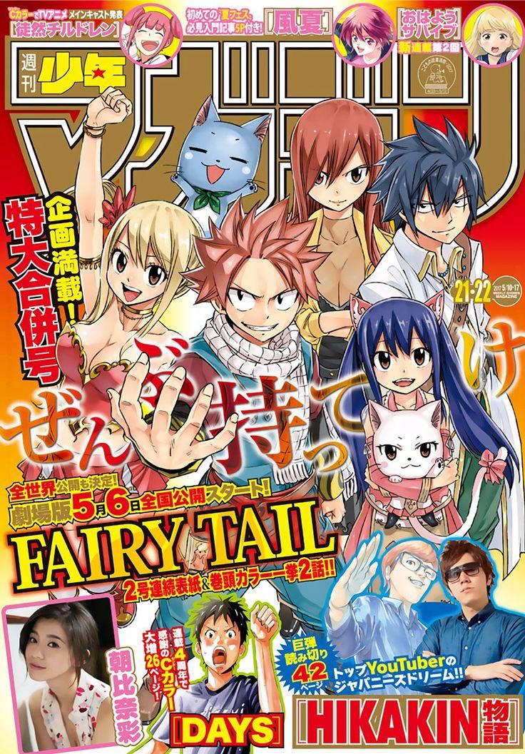 Fairy Tail 532 JokerFansub