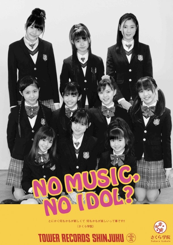 """SAKURA GAKUIN"" in ""TOWER RECORDS SHINJUKU 13th Birthday~NO MUSIC, NO IDOL?""POS"