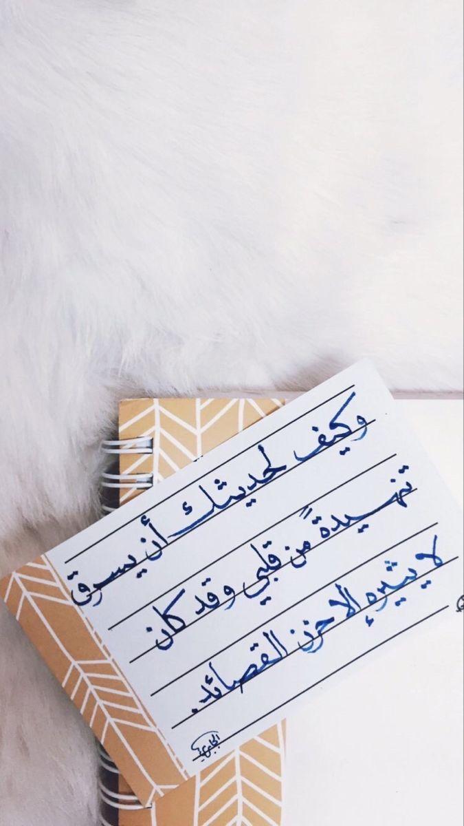 Pin By Alaya Aljabri On لوحات Ink Calligrapher Pen