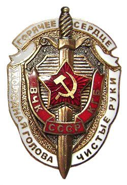 KGB or FSB? (Both are the same!)