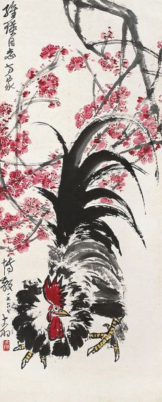 Painted by Chen Dayu (陳大羽, 1912-2001) Rooster Painting | Chinese Art Gallery | China Online Museum