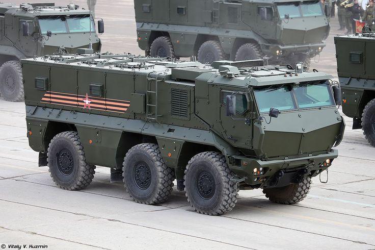 Alabino22042016-11 - Военная полиция России — Википедия