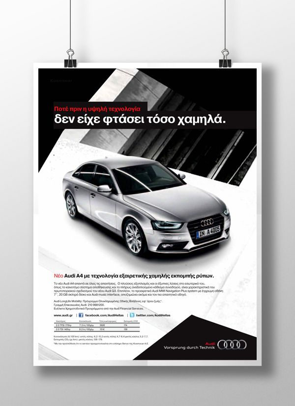 Best Automotive Ideas Images On Pinterest Audi Ideas And - Cool car decals designcar styling cool cool car body garlandconcise fashion design