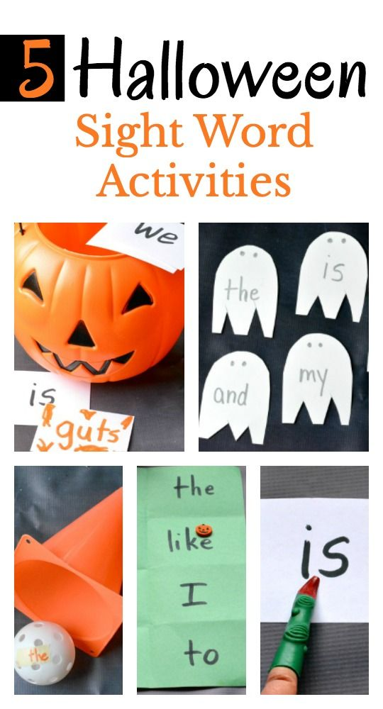 5 easy to prep Halloween sight word activities for beginning readers.
