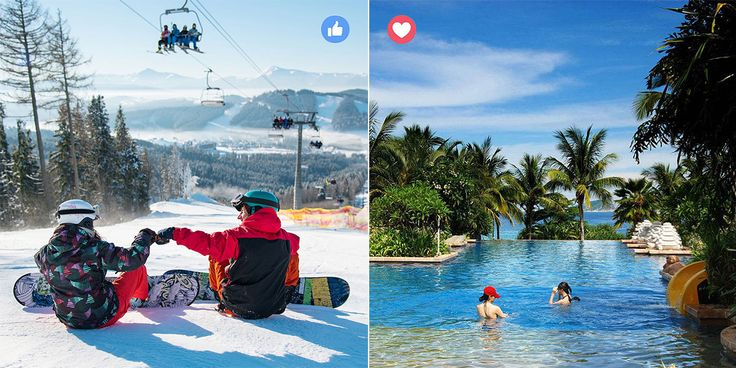 Where would you rather spend winter - skiing in Haerbin or swimming in Sanya?