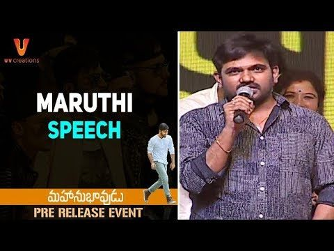 Maruthi Speech | Mahanubhavudu Pre Release Event | Sharwanand | Mehreen Pirzada | Thaman S - Download This Video   Great Video. Watch Till the End. Don't Forget To Like & Share Baahubali Prabhas as chief guest for Mahanubhavudu Movie Pre Release Event LIVE on UV Creations. #Mahanubhavudu Telugu movie ft. Sharwanand & Mehreen Kaur Pirzada. Music by Thaman S. Written and directed by Maruthi. Produced by Vamsi Pramod and SKN. #Sharwanand #MehreenPirzada #Mehreen #ThamanS #Maruthi #UVCreations…