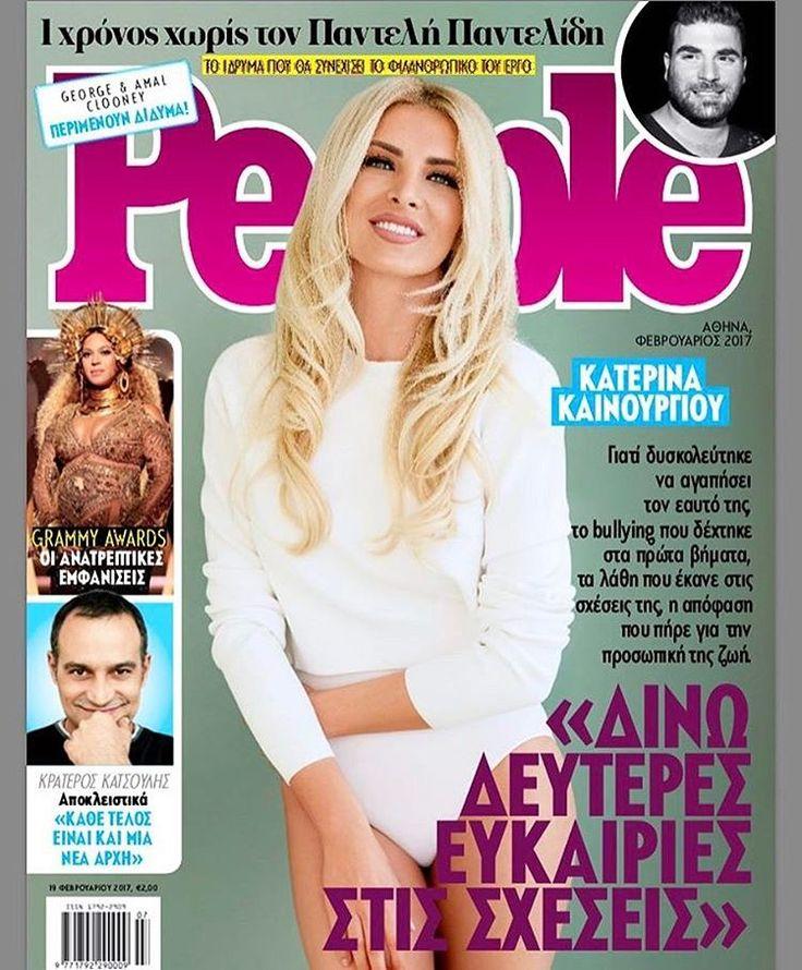 Καινούργιου στο People Greece (Pic)