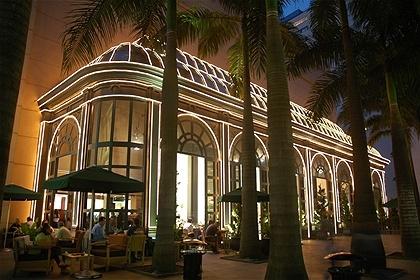Shopping Patio Higienopolis