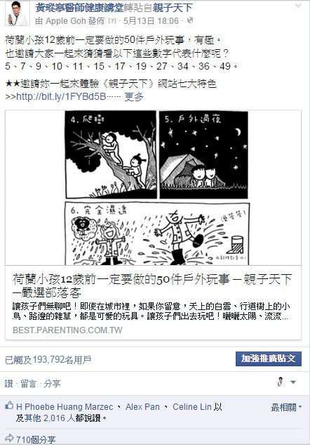 Outlook.com - shiuanwenchu@hotmail.com