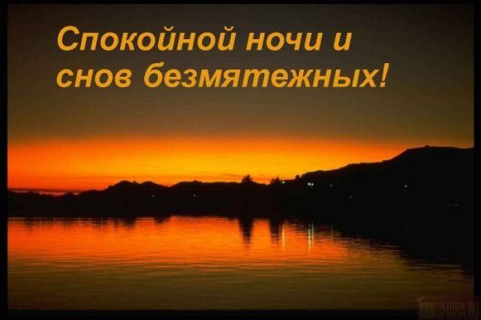 1432220939_kartinki_spokoynoy_nochi-79.jpg (700×466)