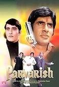 Parvarish starring Amitabh Bachchan (@SrBachchan), Vinod Khanna, Neetu Singh and Shabana Azmi.  A Manmohan Desai film