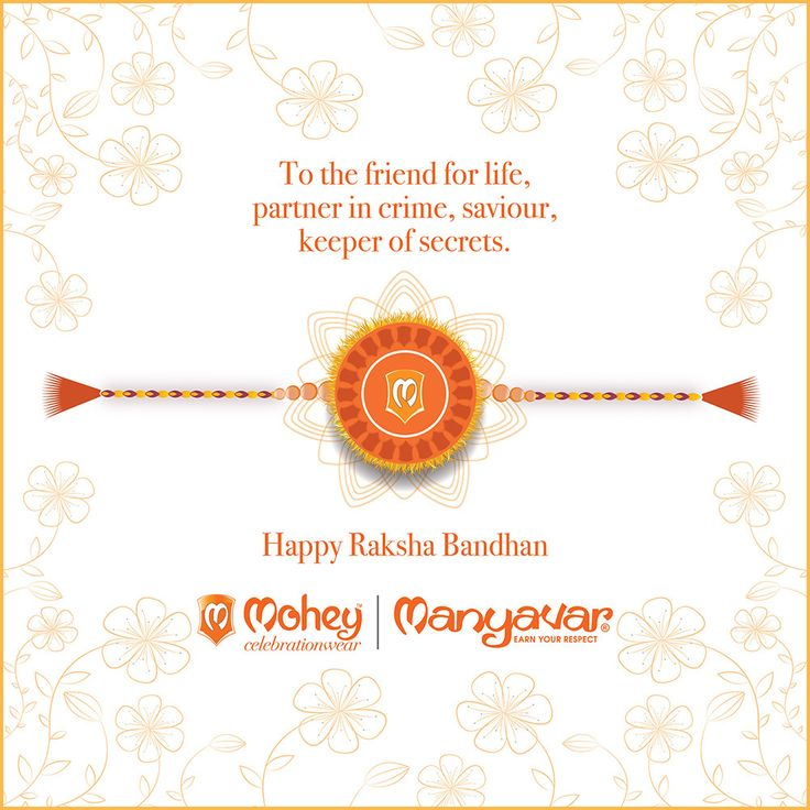 Celebrating the love, masti and respect shared between brothers and sister. #HappyRakshabandhan