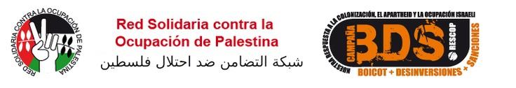 El ex preso Mahmud Sarsak declina la invitación del Barça - Red Solidaria contra la Ocupación de Palestina