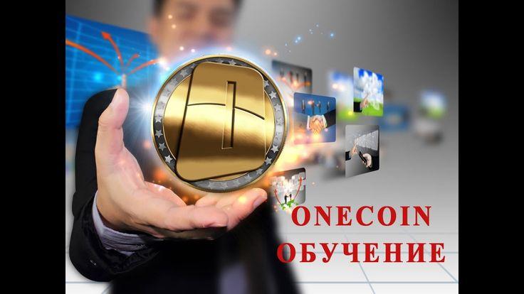 #Onecoin & Onelife Самостоятельная регистрация и активация гифт кодом
