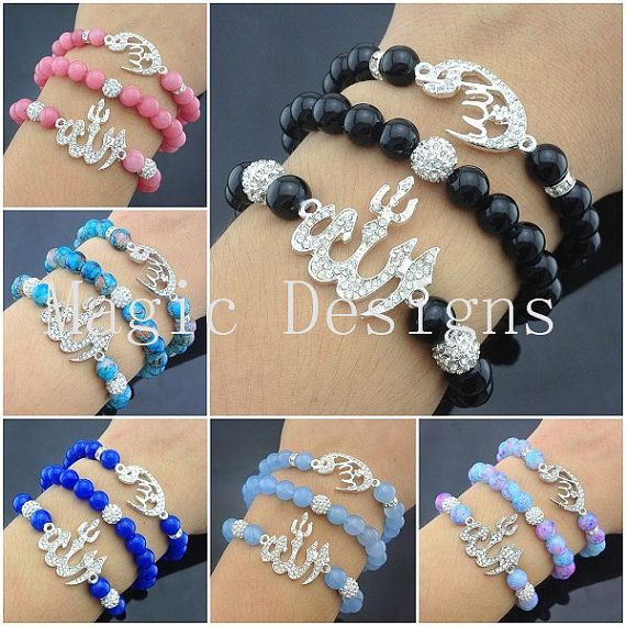 Islamic Fashion Jewelry Aarm Candy Muslim Allah by islamfashion