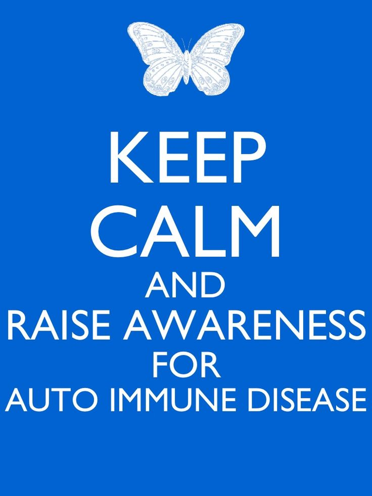 Auto immune awareness Diana Willette www.facebook.com/NoMoreBandAidsJustCures
