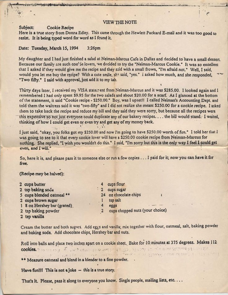 This 1994 email was found amongst Memère's recipes. A version of this email has circulated on the Internet for years. It's amazing how fals...