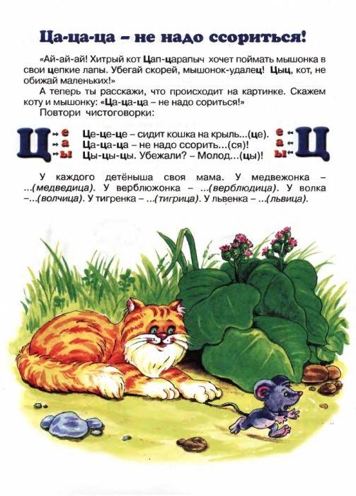 >Воробышек. Вышли мыши как-то раз. Обсуждение на LiveInternet - Российский Сервис Онлайн-Дневников