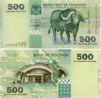 Tanzania 500 Shillings (2003) Obverse: Cape buffalo. Reverse: Nkrumah Hall at the University of Dar es Salaam; sailing boats; snake (Aesculap's Rod). Watermark: Head of a giraffe.