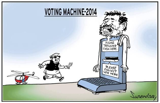 Cartoonscape, November 29, 2012