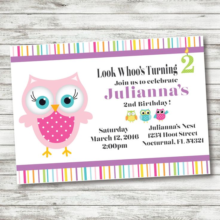 Owl Birthday Invitation - Owl Party Supplies - Personalized Invitation - Custom Owl Party Supplies - Download and Print! by PicklesAndPosies on Etsy https://www.etsy.com/listing/269153570/owl-birthday-invitation-owl-party