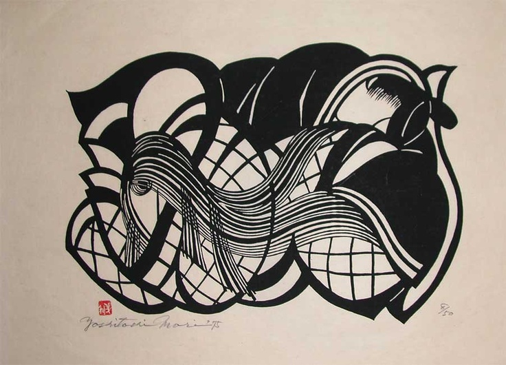 Japanese Prints - Intimacy Black and White Yoshitoshi Mori 1976