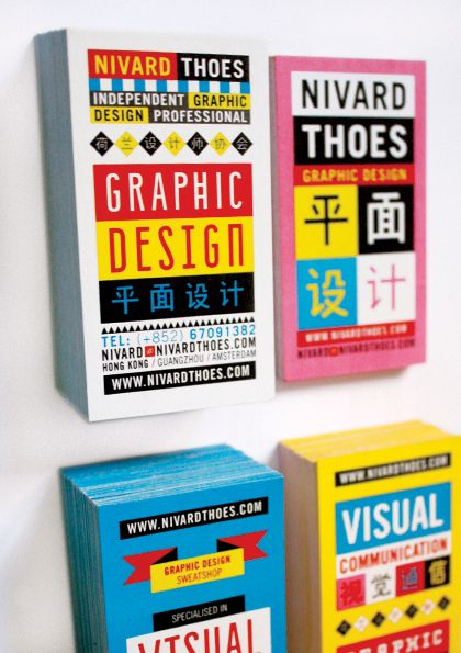 Graphic Design Sweatshop, China by Nivard Thoes, via Behance