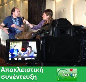 Θέλατε να μάθετε τι θα συμβεί τέσσερις μέρες στην Θεσσαλονίκη και τι σημαίνει FilmE; Ακούστε τι μας είπε ο εμπνευστής και ιδρυτής του θεσμού του Φεστιβάλ, Κρίτων Ζαχαριάδης, MONO στην κάμερα του e-Charity gr. magazine και την Υπεύθυνη Πολιτισμού Totska Maria