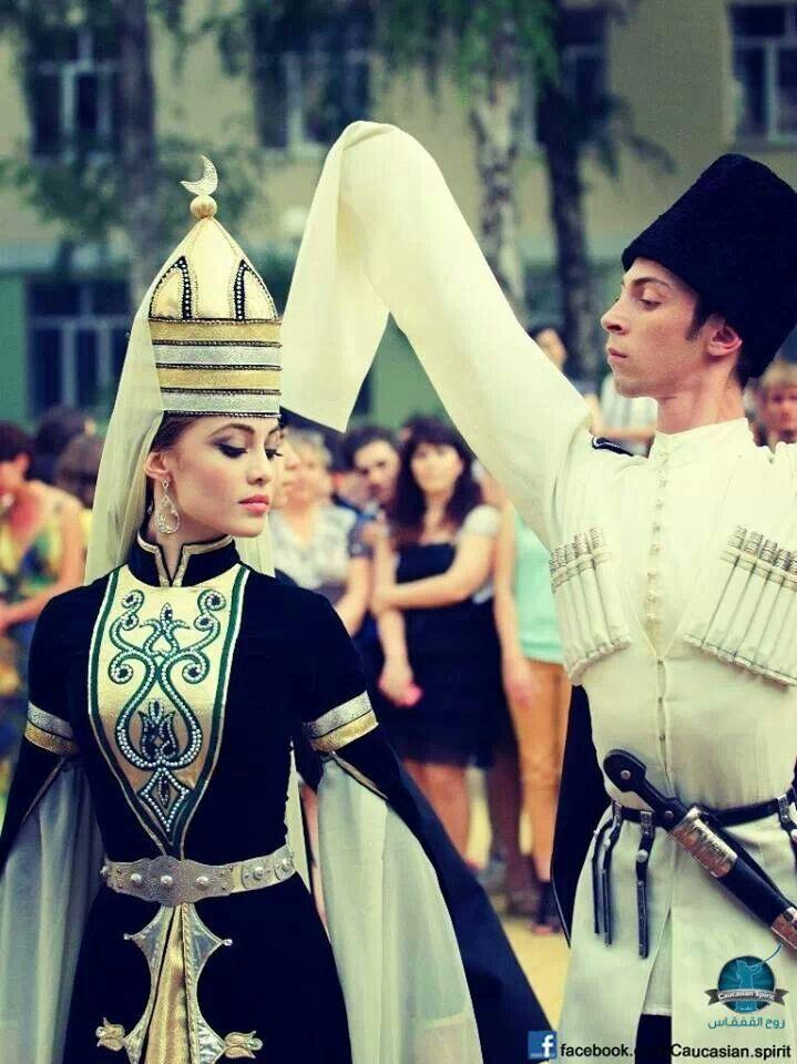 Learn adyghe dance