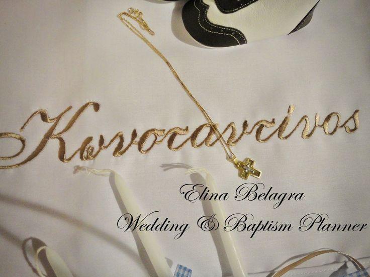 ladopano#kentimeno#stauros#valitsa#vaptisis#papoutsia#vaptisis#rouxo#palto#poukamiso#gravata#lampada#vaptisi#agori#alogaki#carouzel#pouan#rige#handmade#wedding#baptism#planner#design#by#www.elinabelagra.gr