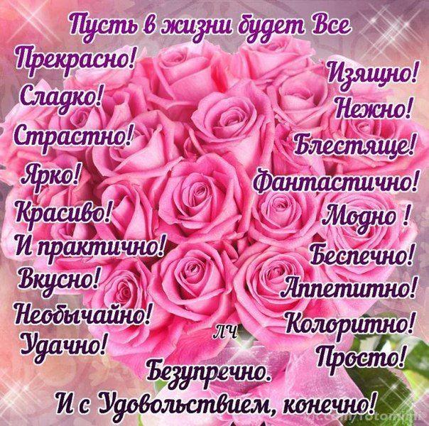 Открытка поздравление с днем рождения ольга владимировна