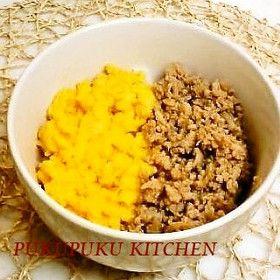 冷めても美味しい♪鶏そぼろ丼(二色丼) by ぷくっとぷくまる [クックパッド] 簡単おいしいみんなのレシピが242万品