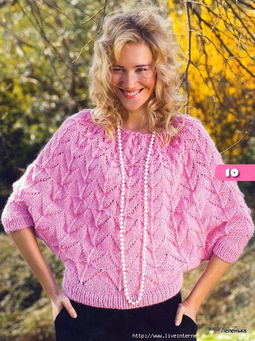 "Пуловер с рукавом ""Летучая мышь"""