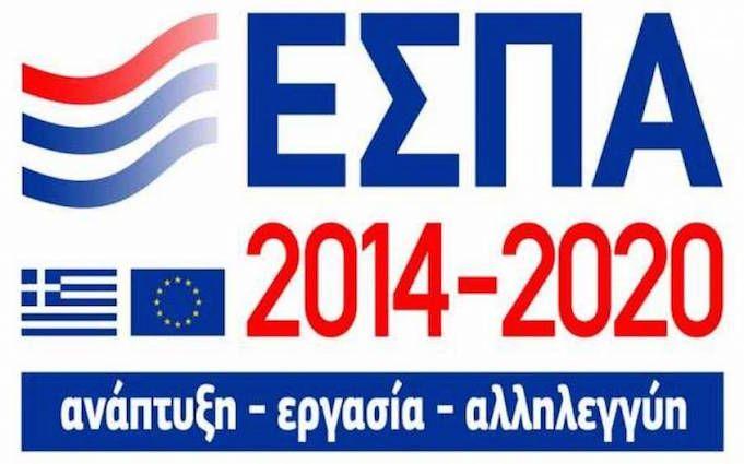 Νέο Πρόγραμμα Διμερούς Συνεργασίας Ελλάδας - Ισραήλ