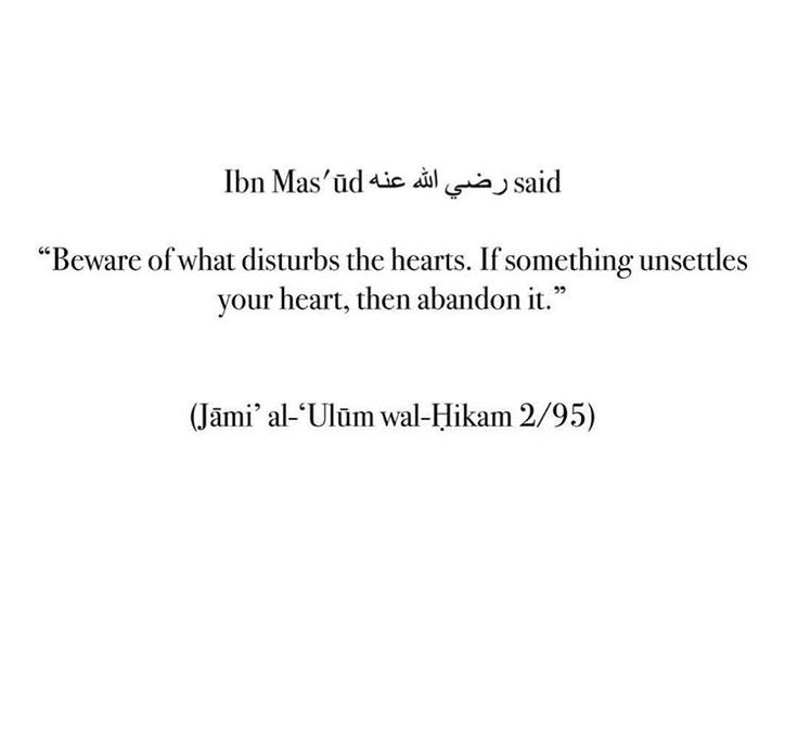Beware of what disturbs the heart.