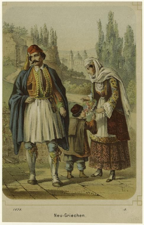 Neu-Griechen, 1878. The New York Public Library collection.