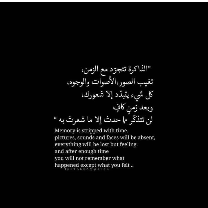 اقتباسات On Instagram رواية مقتطفات مقتبسات مقتبسات من كتب اقتباس اقتباسات روايات كتب قصص خواط Wisdom Quotes Life Arabic English Quotes Words Quotes