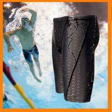 Caliente nuevo hombre de la llegada hombres de trajes de baño de piel de tiburón hidrófugos natación traje de baño troncos cortos deportivos hombres clásicos trajes de baño(China (Mainland))
