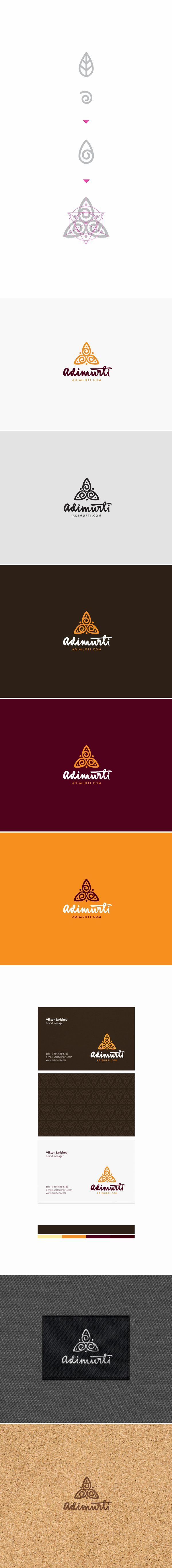Adimurti on the Behance Network#logo #design #branding #identity #inspiration #brand #idea #modern #creative #simple