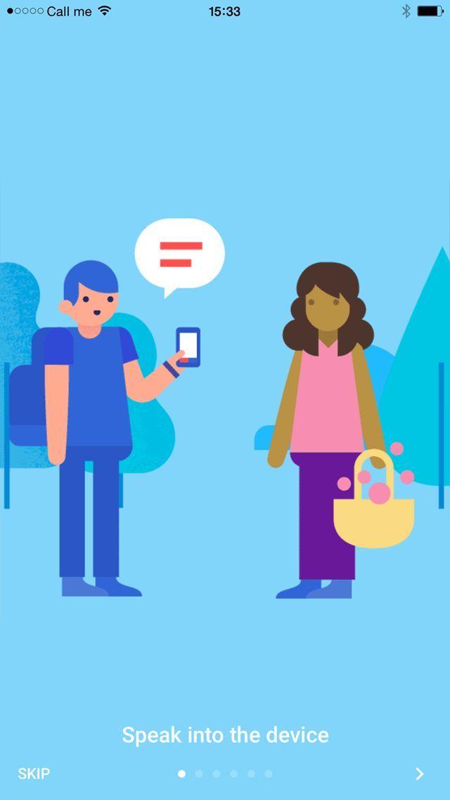 Google Translate app - Onboarding