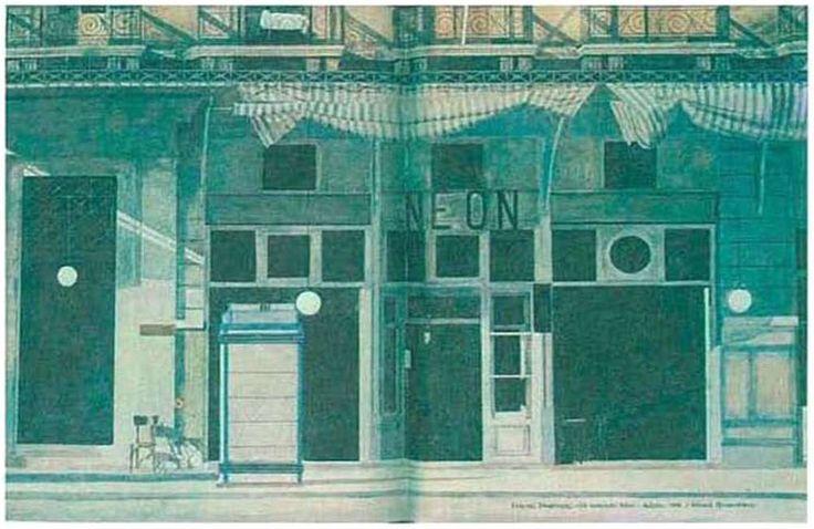 Γιάννης Τσαρούχης (1910-1989), «Το καφενείον Νέον - ημέρα» (1956)