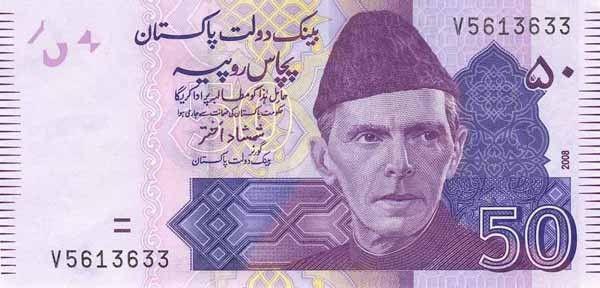 Pakistani Rupee   Pakistani Rupee PKR