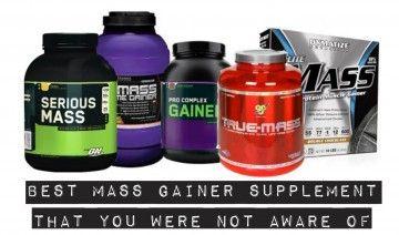 Get best mass gainer supplement reviews. Visit @ http://www.viewnreview.com/category/weight-gain/