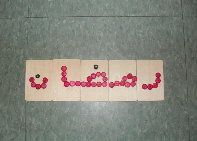 Love this idea from A Muslim Child is Born - use beads, beans or other materials to make the Arabic letters.