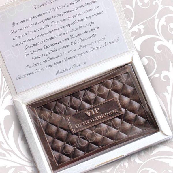"""У Вас скоро свадьба, а приглашения еще не готовы? Представляем вам уникальные приглашения на свадьбу с шоколадом внутри. Вкусный шоколад от бельгийской кампании """"Barry Callebaut"""". Тематический свадебный рисунок с колоннами и надписью на шоколаде  """"Приглашение"""" Внутри коробочки распологаеться ваш текст приглашения с именами гостей. Сделайте свадьбу яркой,  незабываемой и оригинальной!   #приглашения #приглашениянасвадьбу #приглашенияназаказ #приглашенияспб #приглашениямосква"""