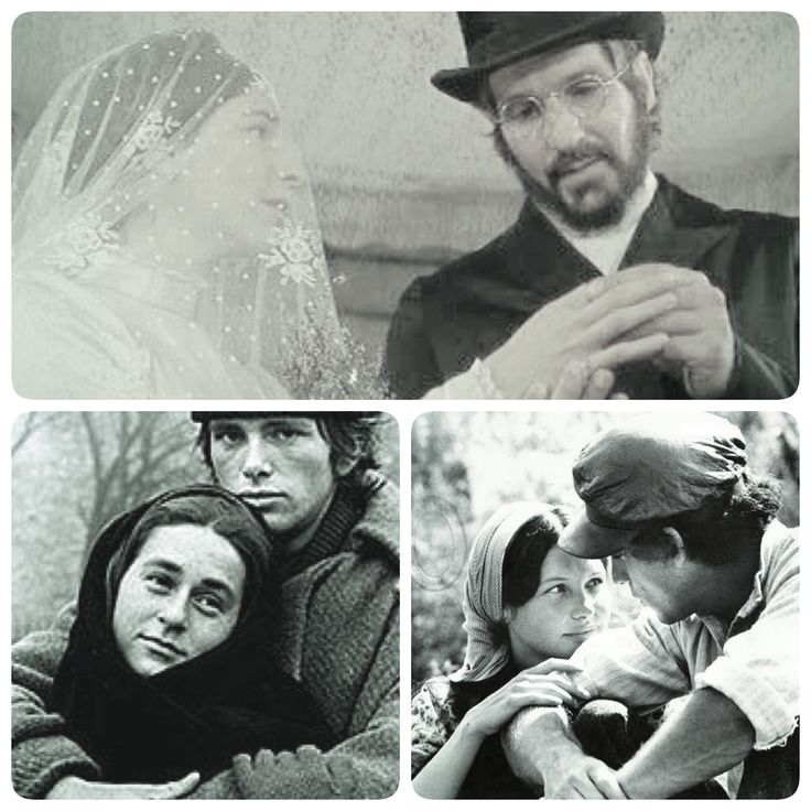 ... Fiddler On The Roof Couples