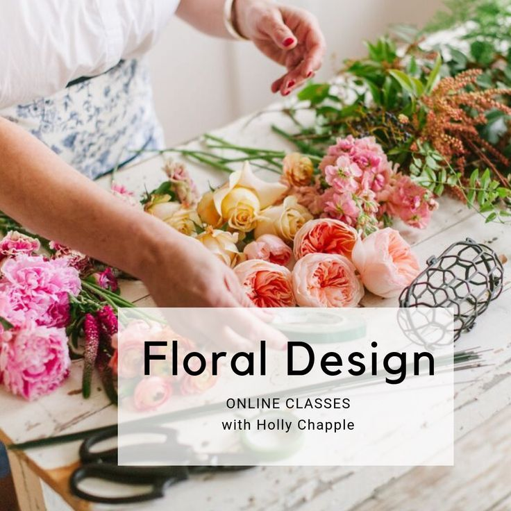 Online Course For Wedding Florists In 2020 Floral Design Business Floral Design School Floral Design Classes