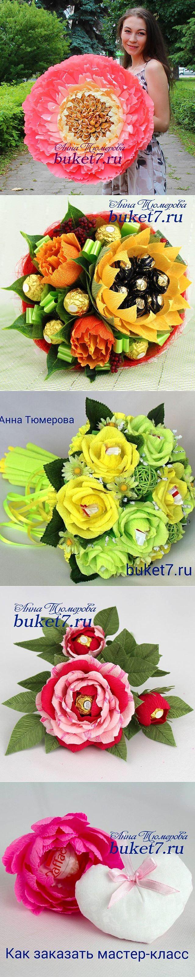 Anna Tyumerova (@buket7.ru) • Фото и видео в Instagram