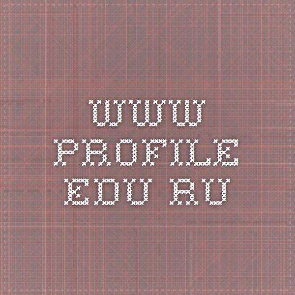 www.profile-edu.ru