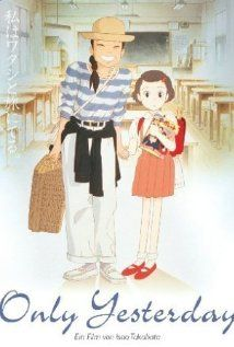 Omohide poro poro (1991) Poster